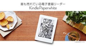 Kindle Paperwhite Historieta
