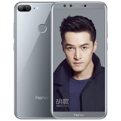 Honor 9 Youth Edition Gray