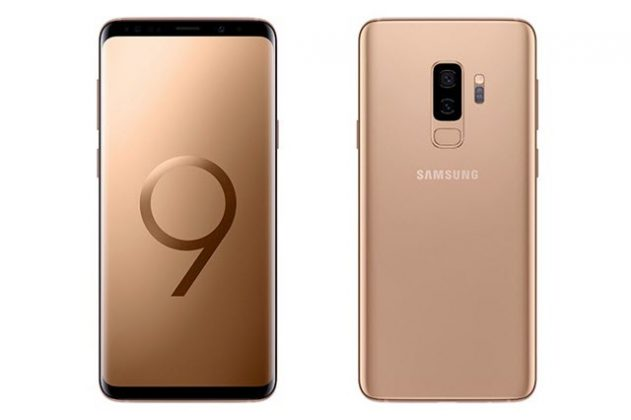 Galaxy S9 Plus Sunrise Gold Editions